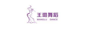 王璐舞蹈瑜伽生活馆