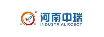 河南省中瑞机器人科技有限公司