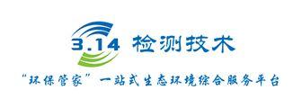 河南叁点壹肆检测技术有限公司