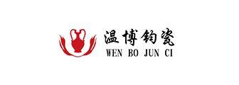 禹州市温博钧瓷文化发展有限公司