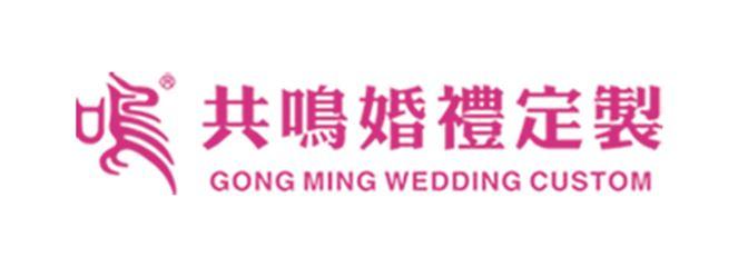 许昌共鸣文化传播有限公司