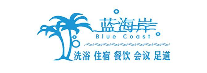 许昌八一路蓝海岸假日酒店